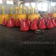 1400大浮力塑料航标塑料浮标内河浮标