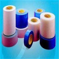 透明蓝色保护膜 PE压敏胶 可定制模切加工