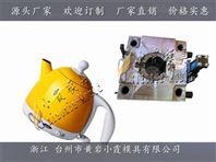 1.2L电水壶模具定制