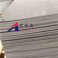 耐腐蚀高密度聚丙烯PP板