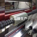 JTBMPVC热收缩膜吹膜机