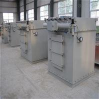 单机脉冲除尘器占地面积小排放达标