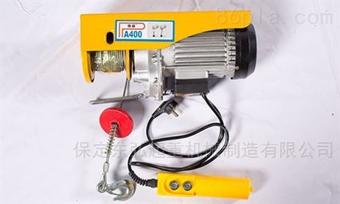东弘PA400家用微型电动葫芦