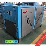 化工反应釜  反应罐 设备降温水冷式冷水机