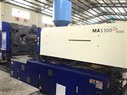 轉讓海天530噸原裝二代MA530伺服注塑機95成新二手注塑機出售