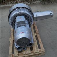 5.5KW雙級高壓鼓風機