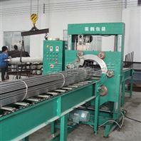 铝型材薄膜缠绕包装机
