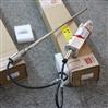 美国MTS传感器