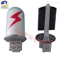 鋁合金OPGW光纜接頭盒架空光纜桿塔接續包