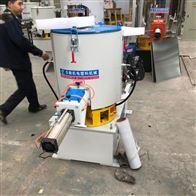 SHR-100聚四氟乙烯专用环保无尘高速高效混合机