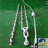 OPGW光缆耐张线夹 架空预绞式耐张金具串