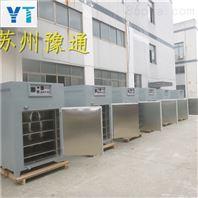 碳纤维热风循环干燥箱 托盘式新材料烘箱