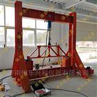自平衡静动力加载土工模型试验系统