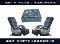 浙江塑胶模具厂家椅外壳模具