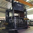 废铁捆包机100T回收铁屑压缩打包设备