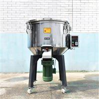 简易方便小型立式搅拌机 混色机批发价格