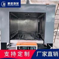 烘箱设备-工业烘箱-台车烘箱-油桶烘箱