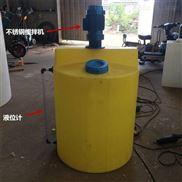 環保水處理破乳劑攪拌加藥箱