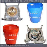 35公斤防冻液桶空桶现货设计