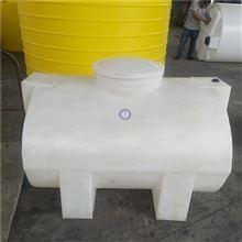 LT-2000L2立方泥浆卧式储罐