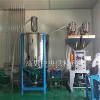 广州中央供料系统厂家直销