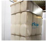 """""""魔性""""可拉伸收縮薄膜,不僅減少10%包材,還可將薄膜收縮速度提高75%"""