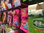 歐洲議會正式批準新規禁止一次性塑料