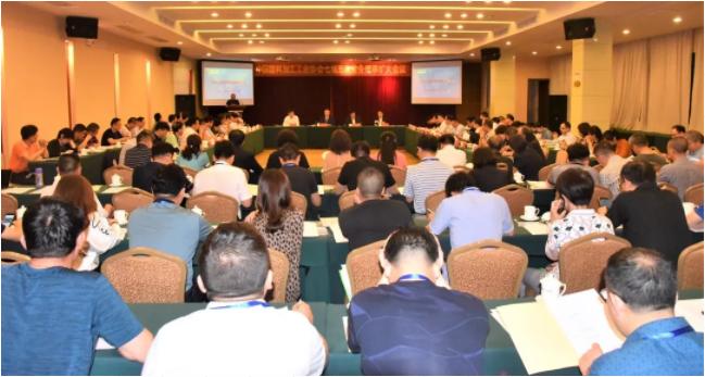 中国塑协七届五次常务理事扩大会议在广州召开