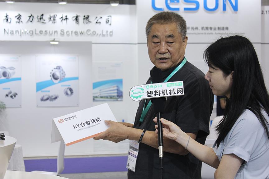 科亚装备集团携新产品亮相CHINAPLAS2019