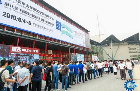 2019鄭州工博會開幕在即  五大看點聚焦智能制造