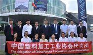 中國塑協赴一帶一路東盟部分國家考察團參觀2019第十一屆越南國際環保技術展覽會