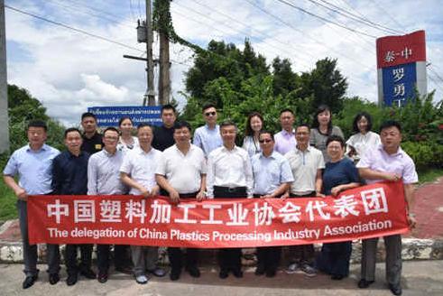 中国塑协赴一带一路国家考察团参观泰中罗勇工业园