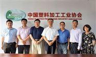 朱文玮理事长在京会见河南塑协段同生会长