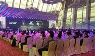 广州中和联合华为打造云ERP 云MES 知识库三维一体创新产品,助力注塑企业智能转型升级