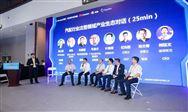 粵港澳再掀工業互聯網熱潮,注塑產業集群創新生態戰略伙伴正式啟動!