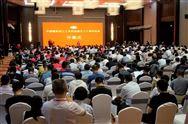 """中国塑料加工工业协会在沧州发布""""2020中国国际塑料展""""相关信息"""