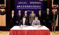加快推进上海国际化工新材料创新 -- SGS与上海化工区签署战略合作协议