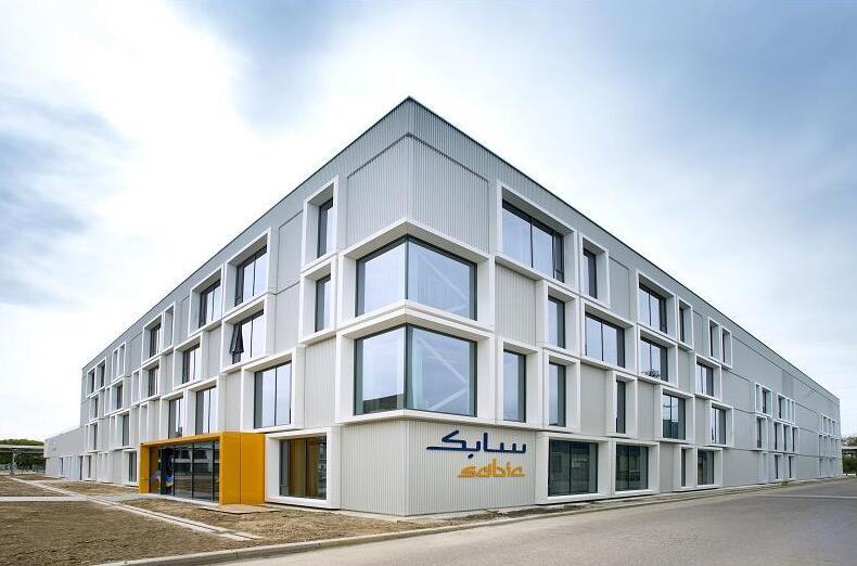 SABIC荷兰揭幕瓶盖与瓶塞技术创新中心