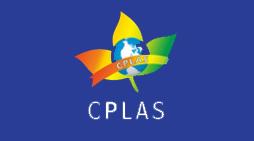 2020第五屆中國(重慶)國際塑料工業展覽會