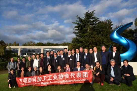 中国塑协代表团到索尔维集团交流访问