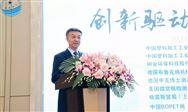 以创新驱动推进中国聚酯薄膜行业绿色可持续发展