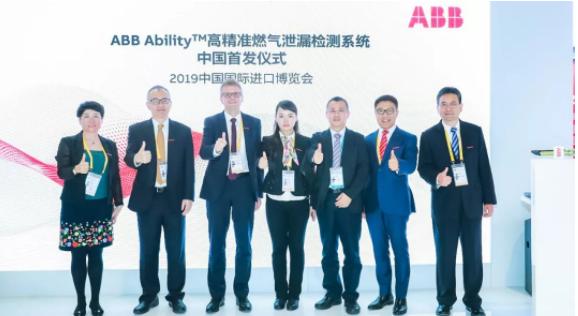 ABB Ability™高精准燃气泄漏检测系统首次亮相中国