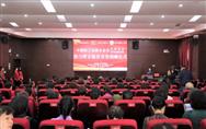 """中国塑协领导出席""""中国轻工业联合会及代管协会与有关会员企业助力萍乡脱贫攻坚捐赠仪式"""""""