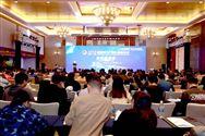 2019中國(寧波)新材料與產業化國際論壇開幕