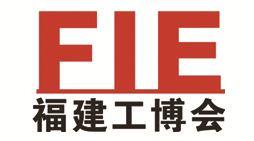 2020福建(晋江)国际智能制造工业博览会