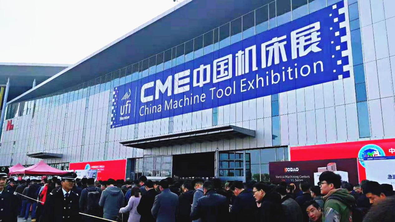 全新升級,再次啟航——CME中國機床展打造2020開春機床盛會!
