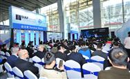 2020年SIAF五大亮點,高光聚焦智能制造產業鏈