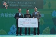 廣東雄塑科技捐贈100萬支援新型冠狀病毒肺炎疫情防控