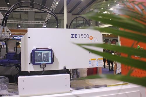 2020国际工业物联网技术与应用展览会延期至8月份