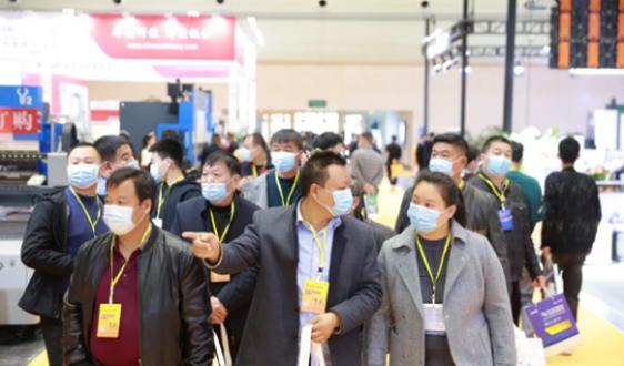 2021海名鄭州工博會成為河南省工信廳重點培育展會,夯實中西部工業旗艦大展行業地位!
